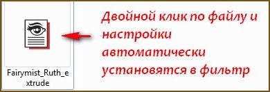 2014-11-12_152918 (390x134, 51Kb)