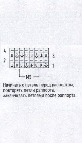 3416556_coi7Q8akpBc (268x470, 26Kb)