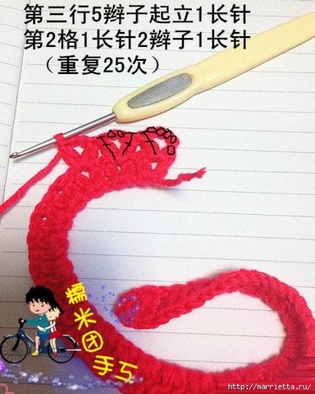Вяжем розочки крючком (29) (455x569, 181Kb)