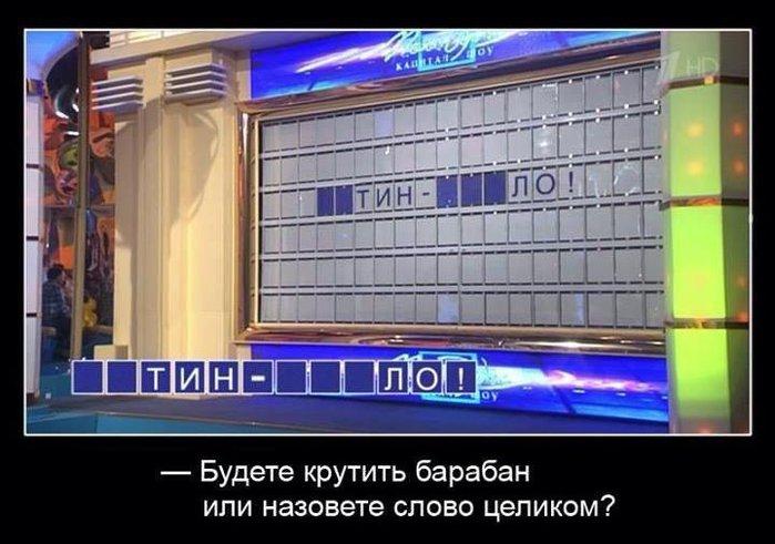 1397135831_1396883979_blogozhaba4 (700x491, 68Kb)