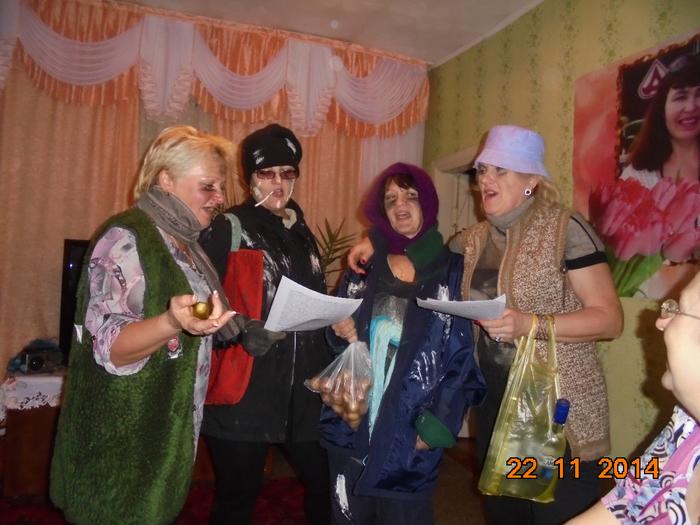 Поздравление бомжей на юбилей женщине 7