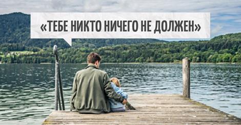safe_image.php (470x245, 99Kb)