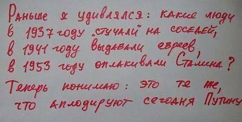 1510575_908213119203924_7884797357772875850_n (486x245, 124Kb)