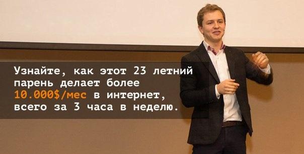 Олесь (604x306, 111Kb)