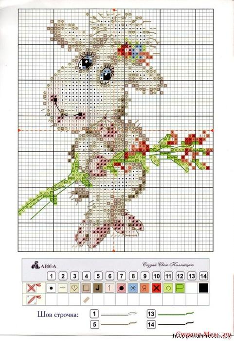 Барашки и Овечки (23) (481x700, 295Kb)
