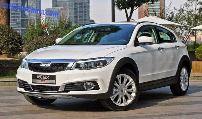 Qoros 3 City SUV 1 (700x413, 102Kb)