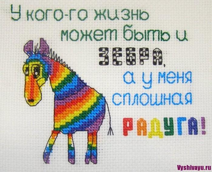 5630023_Zebra (700x569, 118Kb)