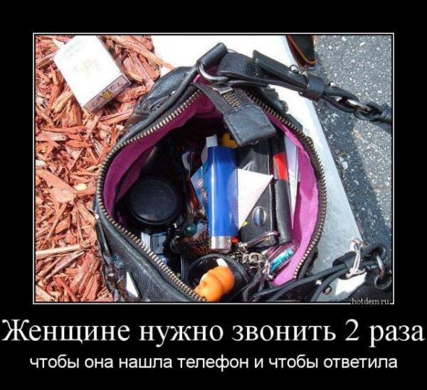 smeshnie_kartinki_141630959194 (600x549, 236Kb)