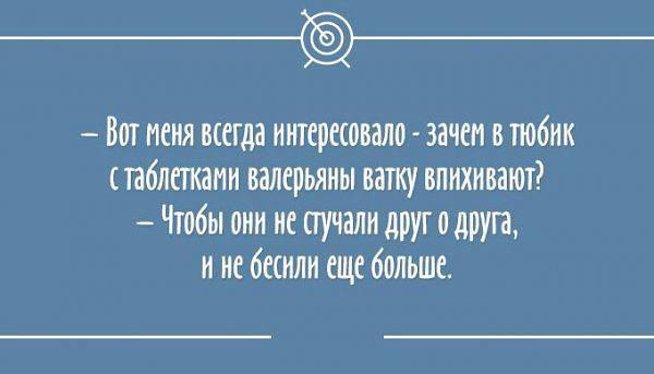smeshnie_kartinki_141588008567 (600x343, 103Kb)