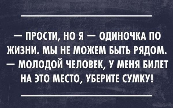 smeshnie_kartinki_141570361455 (600x373, 132Kb)