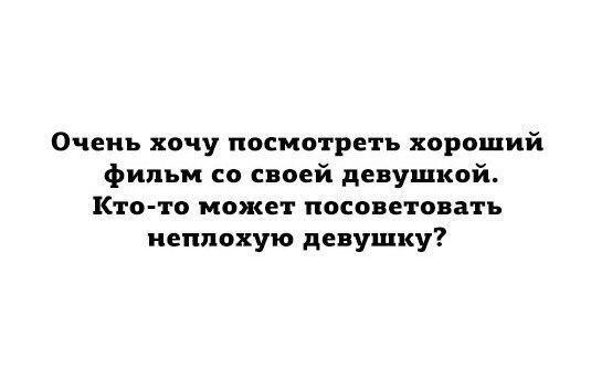 smeshnie_kartinki_141658155910 (535x342, 43Kb)