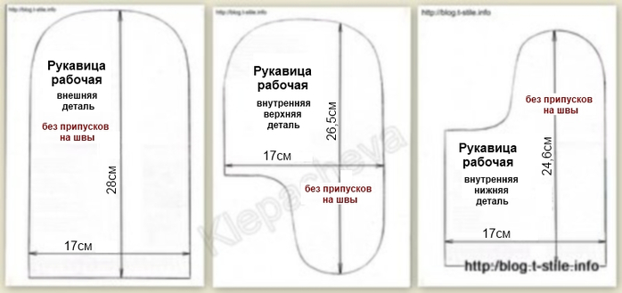 lekala-rukavicu2 (700x329, 100Kb)