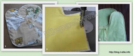 1-rukavica-poshiv-450x190 (450x190, 67Kb)