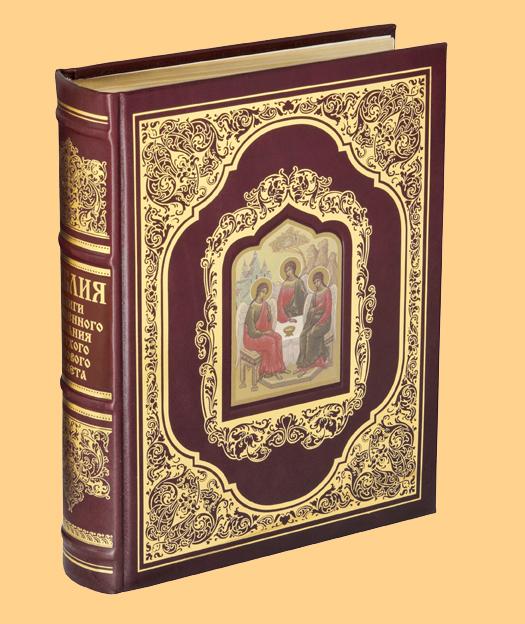 библия обложка кожа темная_color (525x624, 376Kb)