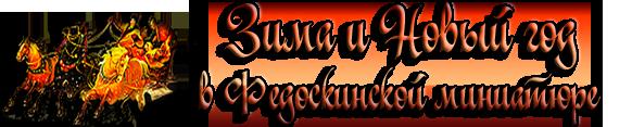 3166706_logo23456 (582x117, 92Kb)