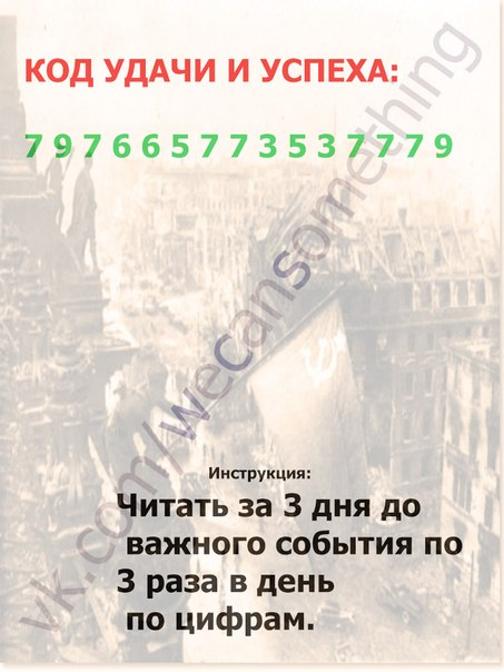 AxWuZkg35PY (453x604, 204Kb)