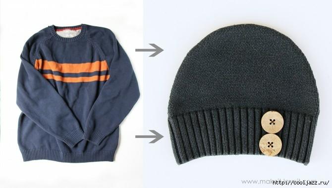 шапочки из свитеров10 (670x379, 127Kb)