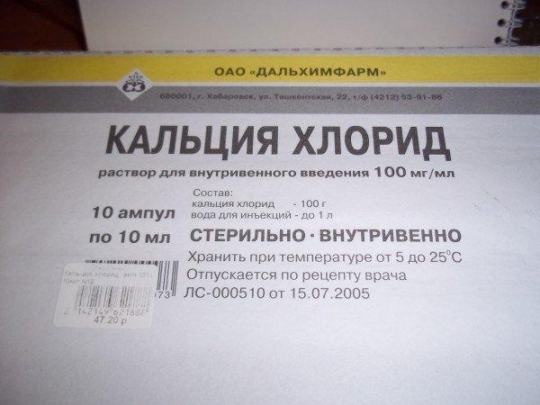 LtN5ORkriyQ (600x450, 44Kb)