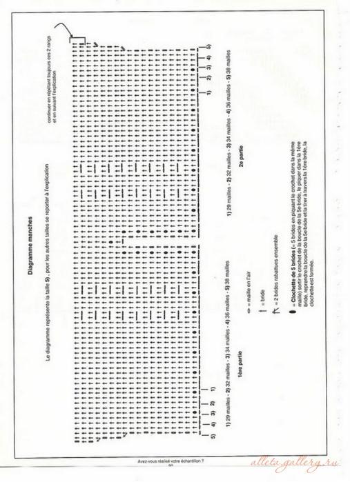 297125-9bf2b-79643604-m750x740-u7441f (507x700, 201Kb)