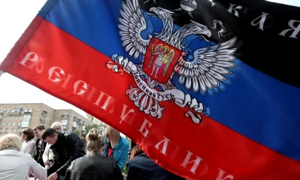 ДНР призывает ООН ввести миротворцев (600x360, 81Kb)