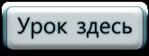 pic (165x62, 11Kb)