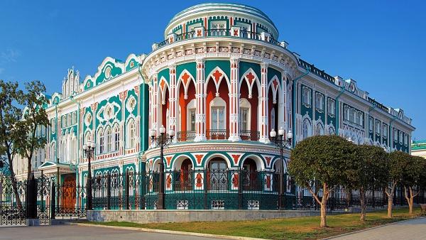 Екатеринбург (600x338, 131Kb)