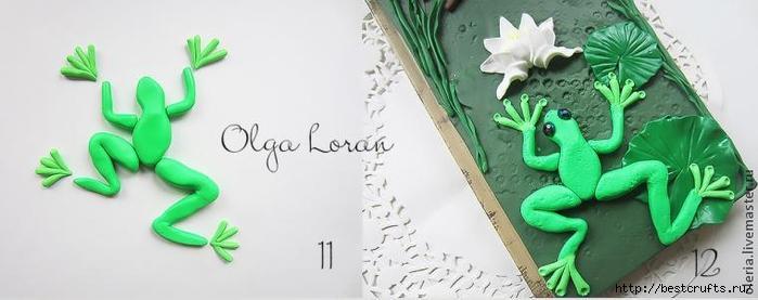 Декорированный блокнот из полимерной глины своими руками (4) (700x277, 128Kb)