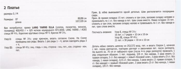 Fiksavimas (700x269, 209Kb)