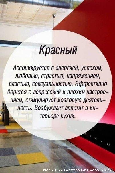_y9zrmEZUZA (403x604, 141Kb)