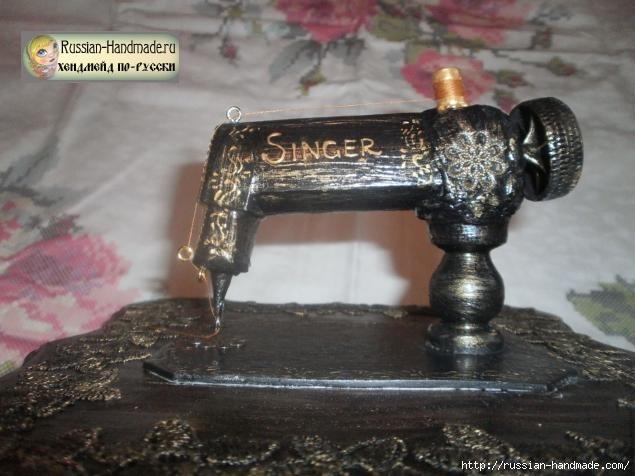 Шкатулка со швейной машинкой своими руками (1) (635x476, 147Kb)