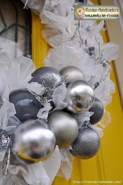 Рождественский венок из полиэтиленовых пакетов, лампочек и крышек (2) (427x640, 196Kb)
