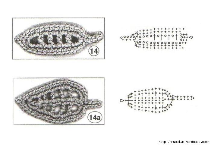 схемы листиков крючком (19) (700x481, 146Kb)