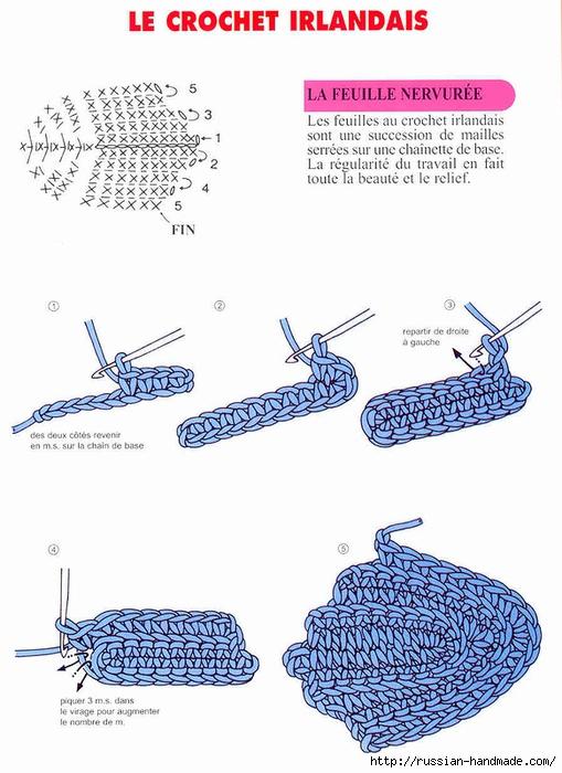 схемы листиков крючком (34) (509x700, 220Kb)