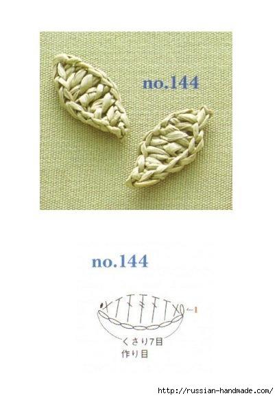 схемы листиков крючком (36) (404x580, 81Kb)