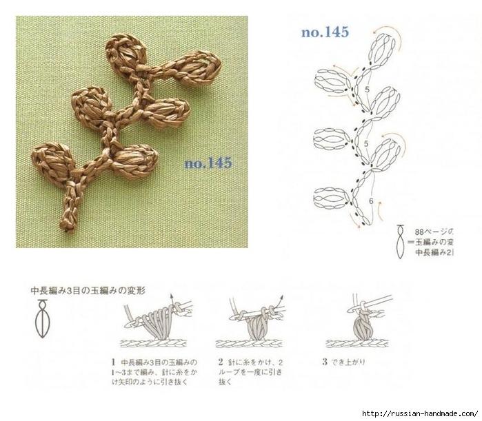 схемы листиков крючком (38) (700x611, 218Kb)