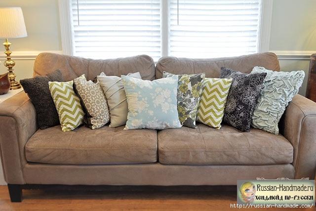 Обновляем диванные подушки при помощи ткани и горячего клея (2) (640x427, 161Kb)