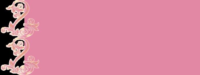 специальный фон розовый (700x262, 52Kb)