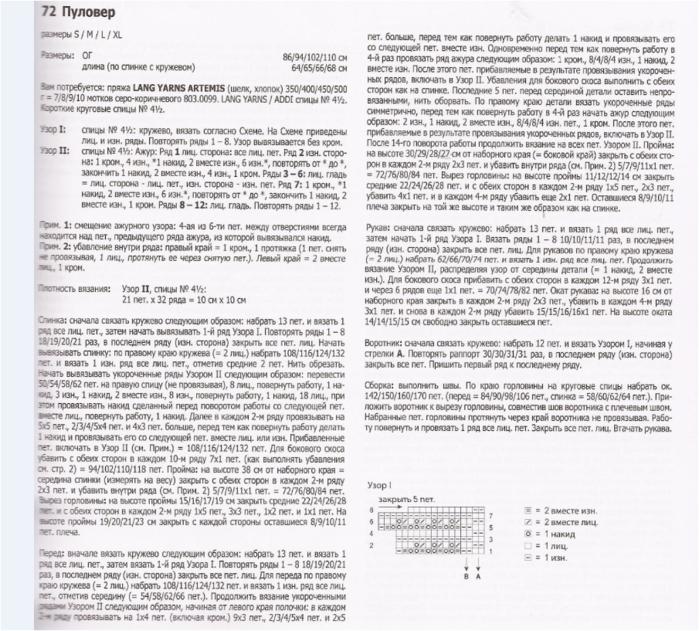 Fiksavimas (700x631, 687Kb)