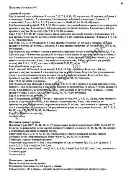 eQ_nu5vAAzA (427x604, 175Kb)