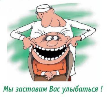 2835299_MI_ZASTAVIM_VAS_YLIBATSYa (376x336, 59Kb)