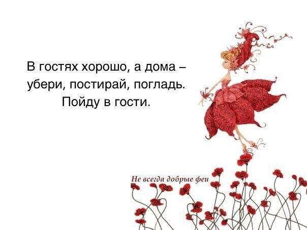 1416563071519_0 (604x453, 121Kb)