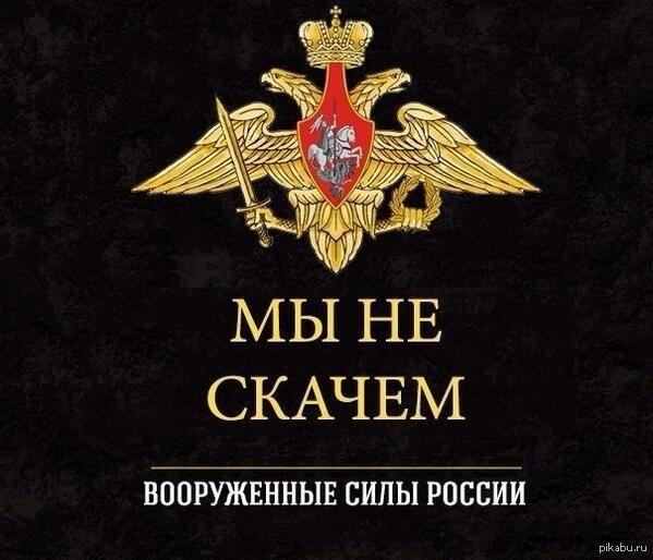 За прошедшие сутки террористы 78 раз обстреляли позиции украинских войск, - пресс-центр АТО - Цензор.НЕТ 8388