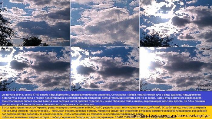 2084772_IMAG102921 (700x394, 283Kb)