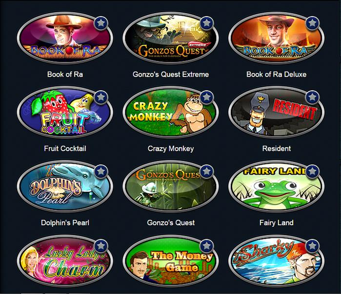 бесплатное онлайн казино gaminatorslots/2971058_ (700x603, 676Kb)