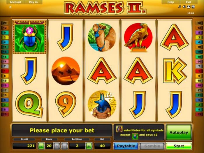 3201191_RamsesII (700x525, 603Kb)