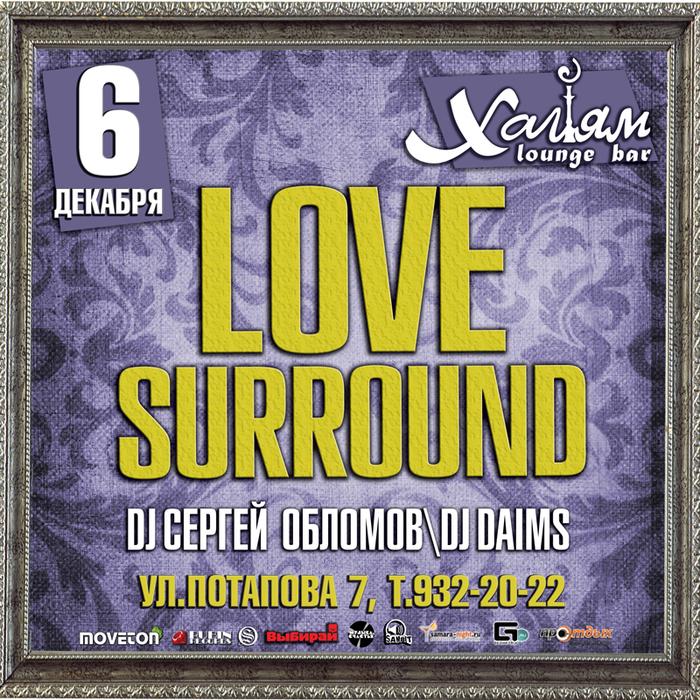 6декабря-Love-surround-инет (700x700, 630Kb)