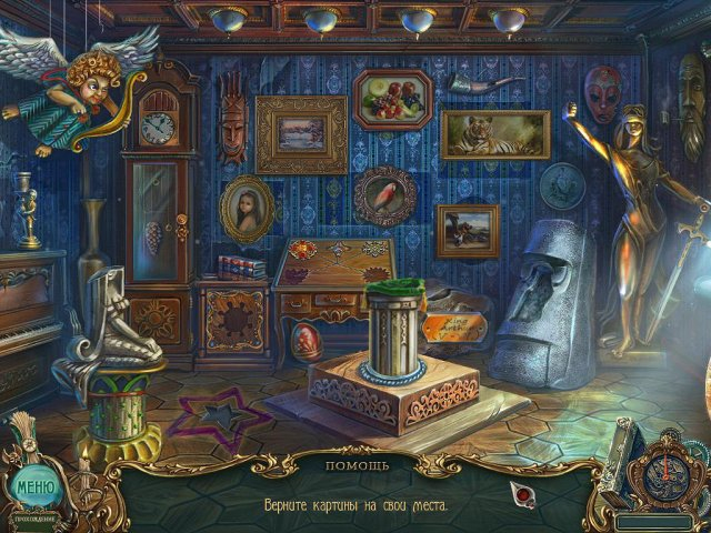 haunted-legends-the-curse-of-vox-collectors-edition-screenshot3 (640x480, 354Kb)