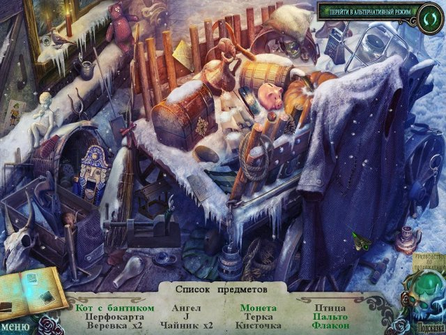 witches-legacy-lair-of-the-witch-queen-collectors-edition-screenshot1 (640x480, 346Kb)