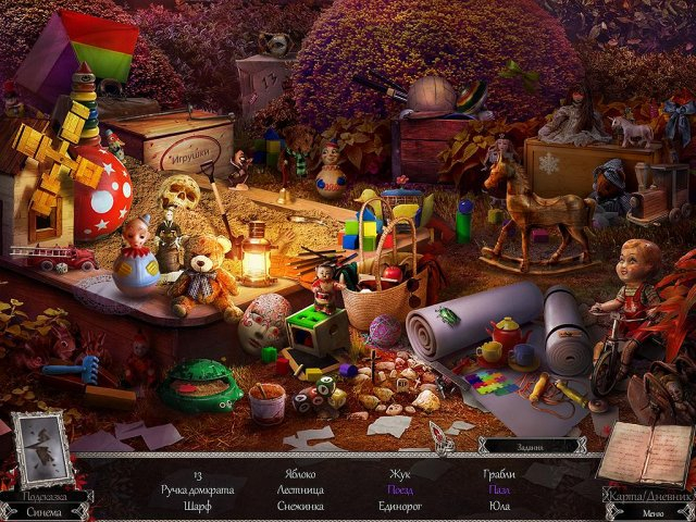 grim-tales-bloody-mary-screenshot1 (640x480, 423Kb)