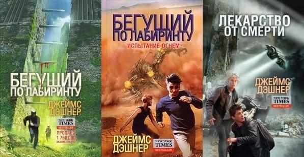 Селуянов книги читать